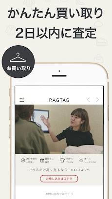 RAGTAG/rt -メンズ・レディース人気ブランド古着の販売・買取・ファッション通販アプリのおすすめ画像3