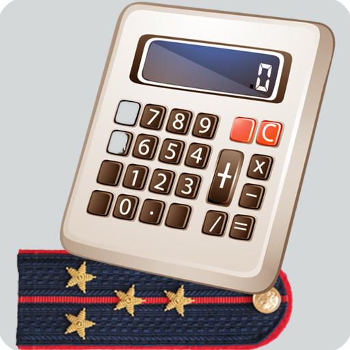 Калькулятор пенсия сотруднику полиции как получить в россии пенсию из казахстана
