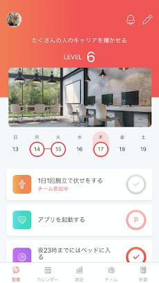 i-Company CLUBのおすすめ画像2