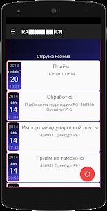 Track AliExpress in Russia 3