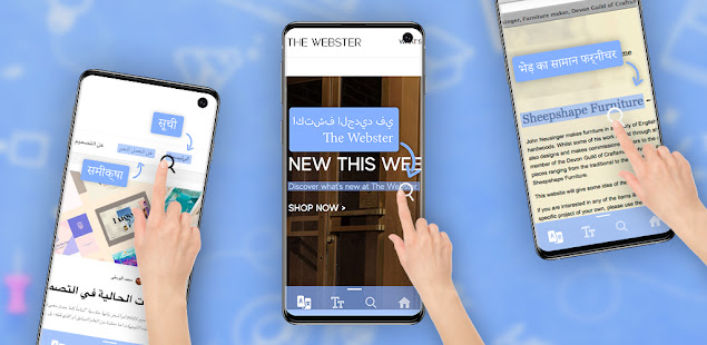 Image For Daily Translate App Versi 1.0 2