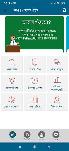 Patient Aid : Bangla Medicine Info 1.10.9 Screenshots 2