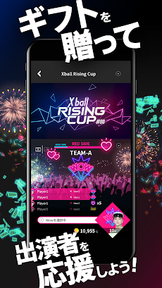 Wow Live - 観客参加型エンターテイメントのプラットフォームアプリのおすすめ画像2
