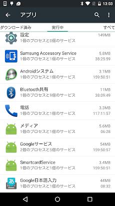 Samsung Accessory Serviceのおすすめ画像4