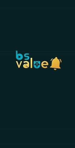 BS Value 1.0 screenshots 1
