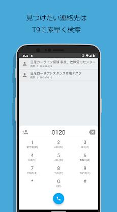 電話帳 & 電話アプリ Quick電話のおすすめ画像1