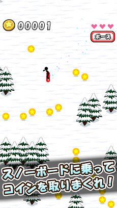 スノーボードでコインのおすすめ画像1