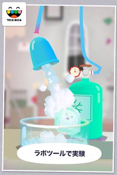 トッカ・ラボ (Toca Lab: Elements)のおすすめ画像4