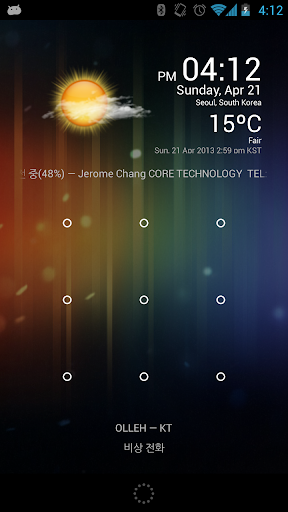 Weather Clock Widget 1.9.8.3-30 Screenshots 8