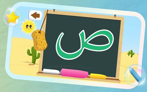 Learn and Write Arabic Alphabet 2.5.95 Screenshots 14
