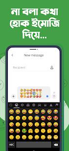 Descargar Ridmik Keyboard APK {Último Android y IOS} 5