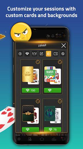 VIP Jalsat: Tarneeb, Trix & More apkpoly screenshots 14