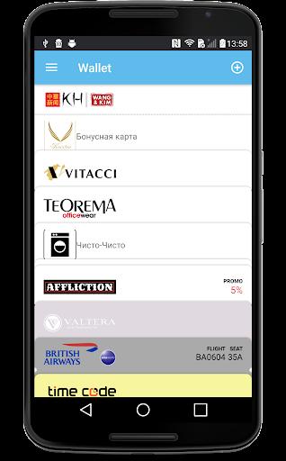 Wallet 2.3.5 Screenshots 1