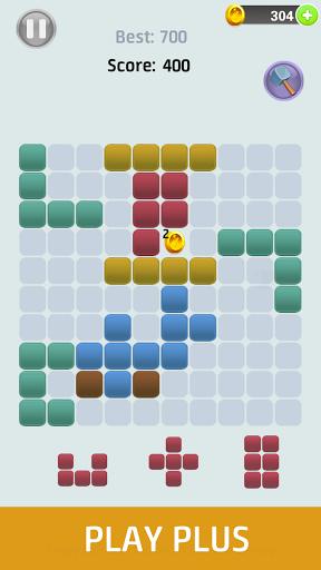 1010 block puzzle box  screenshots 13