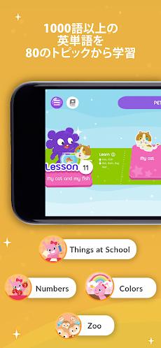 こども英会話 Galaxy-kids 子供向け楽しい英語学習のおすすめ画像2