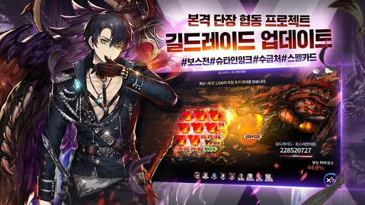 ube0cub77cuc6b4ub354uc2a4ud2b8 - ud134uc81c RPG 2.5.8 screenshots 13