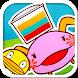 森のジュース屋さん - Androidアプリ