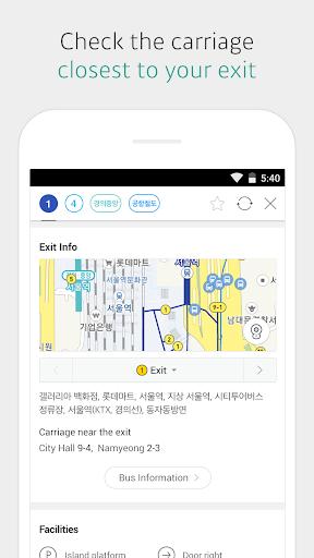 KakaoMetro - Subway Navigation  Screenshots 2