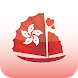 Hong Kong Social- Chat Dating App for Hong Kongers