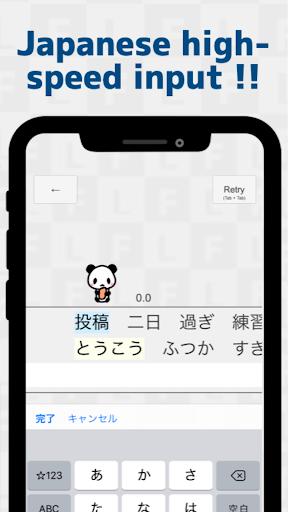 Japanese Flick Typing practice app 1.136.0 screenshots 7