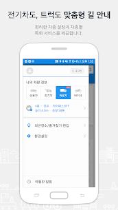 Atlan3D Navigation: Korea navigator 3