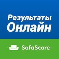 SofaScore - Результаты Онлайн, Календарь & Таблица