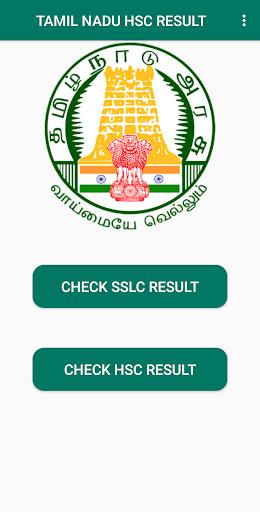 TAMIL NADU HSC RESULT APP 2021 -TN HSC RESULT 2021 hack tool