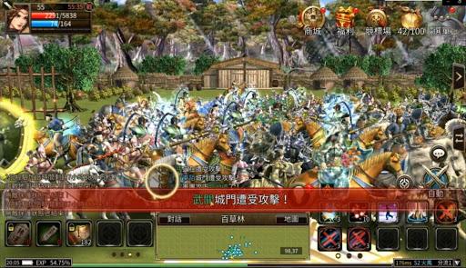 u4e09u570bu7fa4u82f1u50b3M 0.36.42 screenshots 21