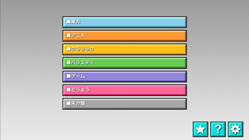 Taiko-san Daijiro 1.3.0 screenshots 2