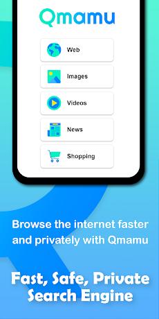 Qmamuブラウザ:高速、プライベート&セーフなウェブブラウザのおすすめ画像2