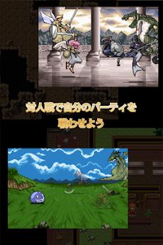 サモンメイト 【完全無料RPG】のおすすめ画像4