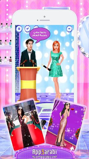 Superstar Princess Makeup Salon - Girl Games  screenshots 1