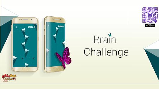 Brain Challenge: Black Edition