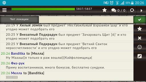 Combats Mobile 5.1.8 screenshots 3