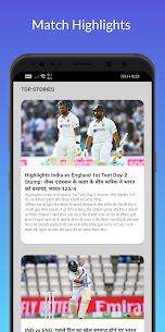 Bluestar Cricket: Live IPL & Cricket Matches Score MOD APK 3