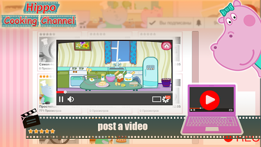 Cooking master: YouTube blogger  screenshots 16