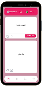 Translato 2021 For Android 2