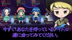 アイドルステージのおすすめ画像4