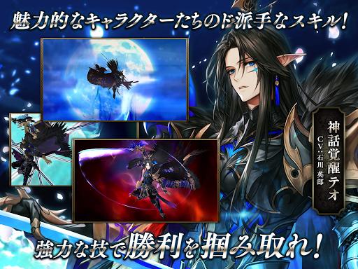u30bbu30d6u30f3u30cau30a4u30c4(Seven Knights)  screenshots 11