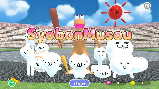 Syobon Musou 3D Action Game 1.6.0 screenshots 6