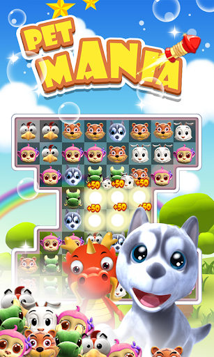 Pet Mania 1.65 screenshots 1