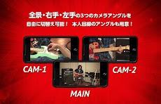 TAKUYAが教えるギター・レッスンのおすすめ画像3