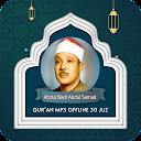 Abdul Basit Full Quran MP3 Offline 30 Juz