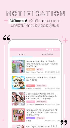 SistaCafe  Screenshots 5