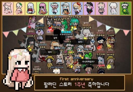 ud314ub77cub518uc2a4ud1a0ub9ac : 2D MMORPG 180 screenshots 6