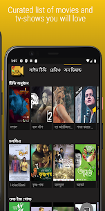 BDCast – Bangla Live TV,Radio 4