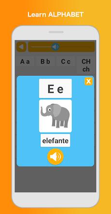 スペイン語学習と勉強 - ゲームで単語、文法、アルファベットを学ぶのおすすめ画像4