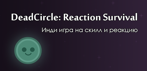 DeadCircle: Reaction Survival - Apps on Google Play