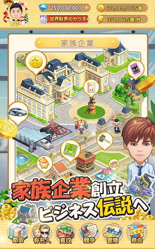 Crazy Riches - Casual, Simulation, Strategy Game 1.2.6 screenshots 5