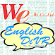 English DiVR - Androidアプリ
